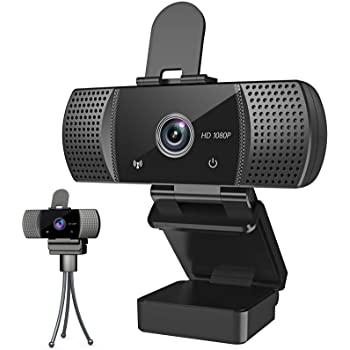 houston webcam rental